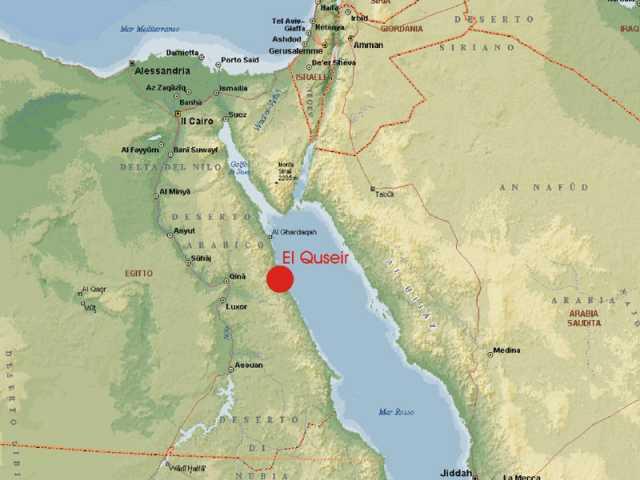 Cartina Turistica Egitto.Egitto